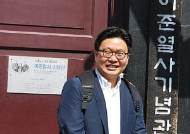 서경덕 교수, 뉴욕한인교회 등 '해외 독립 유적지 지원 캠페인'…이준열사 기념관 앞에서