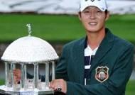 [PGA][종합]대니 리, 그린브라이어 클래식 연장 승부 끝에 투어 첫 우승