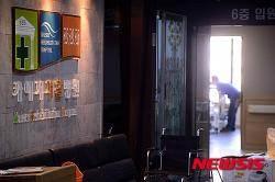 구리시 카이저 재활병원 7일 재개원