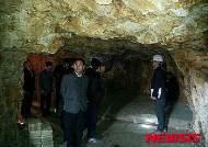 울산 남구, 남산근린공원 동굴 명칭 공모