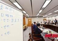 최저임금위원회 최종 투표결과
