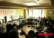 """日언론인, 나눔의집 방문 """"역사적 화해 모색"""""""