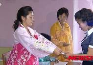 북, 지방인민회의 대의원 선거장 모습