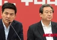 """김태호 """"국정원, 오얏나무 밑에서 갓끈 고쳐매…반성해야"""""""