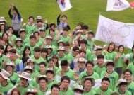 성균관대-베이징대 학생들, 제4회 글로벌 국토대장정-과거서 미래로(