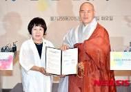 문화재청-조계종, 해외 불교문화재 환수 협약체결