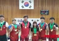 경남대 역도부 선수들 전국대학생 대회서 금메달 13개 획득