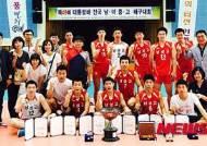 익산 남성고 배구팀 대통령배 대회서 정상