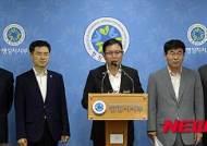 행자부, '1단계 지방공기업 구조개혁 방안'