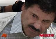 멕시코 사법당국, '마약왕' 구스만 美 인도 위한 임시 영장 발부