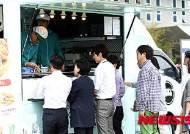 서울시, 양천 호수공원 내 '푸드트럭' 운영자 모집
