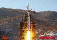 北, 동창리 미사일 발사대에 덮개 설치 작업 중…발사 준비 본격화?