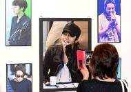 '2015 장근석 생일 기념 나눔 사진전'