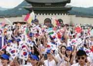 '독도는 우리땅' 외치는 재외동포 대학생들