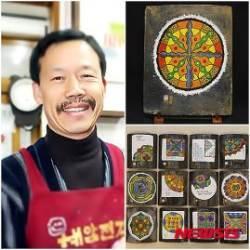 김상복 전각가, 광복 70주년 '동헌 뜰에 핀 만다라展'