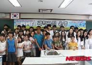 창원남산고 수학·과학 동아리 학생들 과학교실 열어