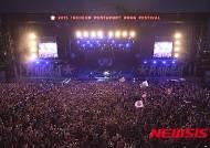 [펜타포트 종합]스콜피온스·서태지, 폭염도 날린 무대에 10만명 열광