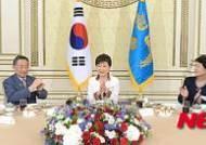 박 대통령, 독립유공자 및 유족들과 오찬
