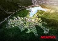 의왕 백운밸리 도시개발사업 감정평가 '순항'