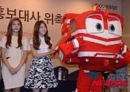 로봇트레인과 포즈를 취하는 걸스데이 소진, 민아