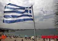 그리스, 3차 구제금융 지원금으로 ECB 부채 상환