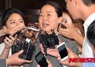서울중앙지법, '모해위증 혐의' 권은희 의원 사건 합의부에 배당