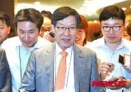 철강산업발전포럼 참석하는 권오준 회장