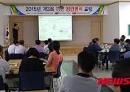 웨어러블 산소포화도 측정 장치의 특징을 소개하는 권수범 엠텍글로벌㈜ 대표