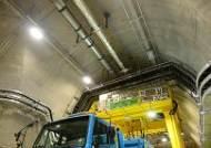 방사성 폐기물 처리장 내부 공개