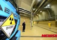 방사성 폐기물 처리장 내부