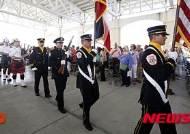 허리케인 카트리나 10주년 기념하는 美 의장대 행진
