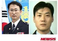분실여권 신속조치로 여대생 출국 도운 경찰 '훈훈'