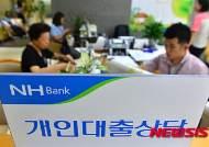 대출도 양극화…고소득층 '은행권', 저소득층 '제2금융권'서 증가