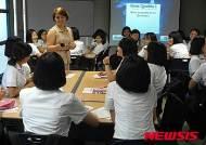 진주아카데미 중학생 영어체험교실 운영
