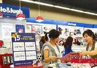 유통·항공·레저업계, '얼리버드 마케팅' 활발…매출↑