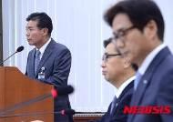 [2015국감]국감 출석한 박용주 원장