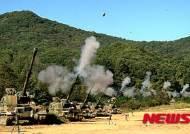 2군단 대화력전 훈련 'K9 자주포의 위력'