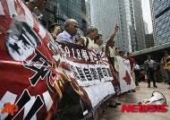 일본 여당 안보법제 채택 항의 반일 시위