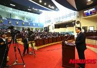 정의화 국회의장, 엘살바도르 국회 연설