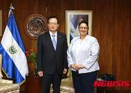 정의화 국회의장, 엘살바도르 폐냐 국회의장 예방