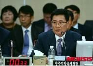 [2015국감]신수원 광주국세청장 답변