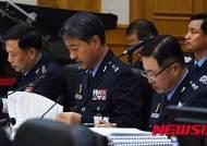 [2015국감] 자료 검토하는 공군 군관계자들