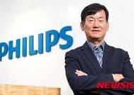 필립스, 조명사업부문 김문성 신임 부사장 선임
