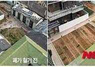 부산시, 상수도 사용량 활용 '빈집정보' 본격 관리