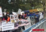 뉴욕 유엔본부 앞 파룬궁 신자들 시위와 캄보디아 시위대