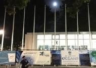 뉴욕 유엔본부 뜬 '슈퍼 블라드 문'…개기월식과 겹친 33년만의 현상