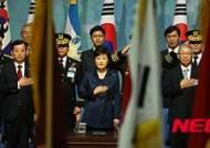 '하필 朴대통령 뒷자리라'…김광진, 의전실수 '오해' 해프닝