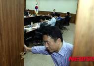선거구획정위, 내년 총선 지역구 의석수 결정 '불발'