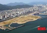 부산항만공사, 북항재개발지구 일부 부지 민간 분양