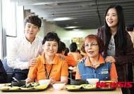 숭실대 총학생회, 청소미화원들에게 식사 대접